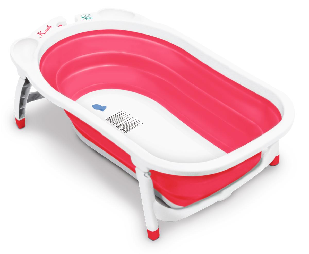 LuxxBaby BF1 Pink Folding Bath